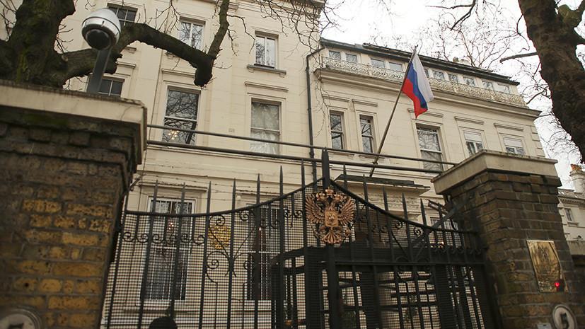 Посольство России в Великобритании получает письма в поддержку дипломатов
