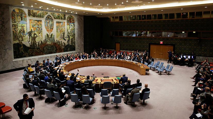 Великобритания призвала провести срочное совещание СБ ООН из-за отравления Скрипаля
