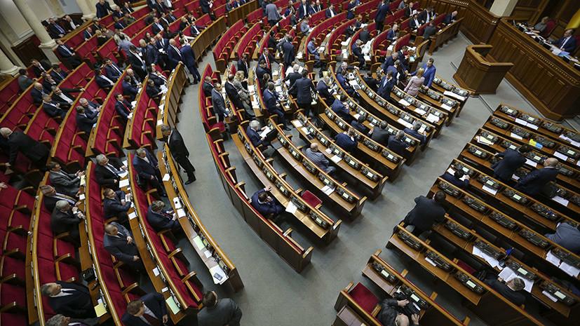 В Раде заявили, что Киев подготовит единую жалобу на действия Москвы в международные суды