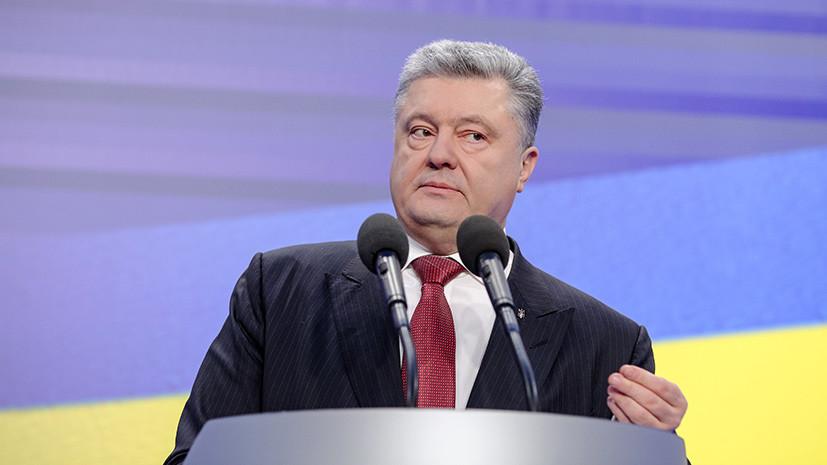 Порошенко назвал провокацией поездку Путина в Крым