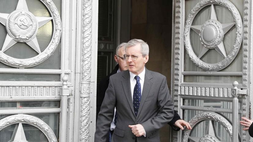 Источник: посол Великобритании снова приезжал в МИД России
