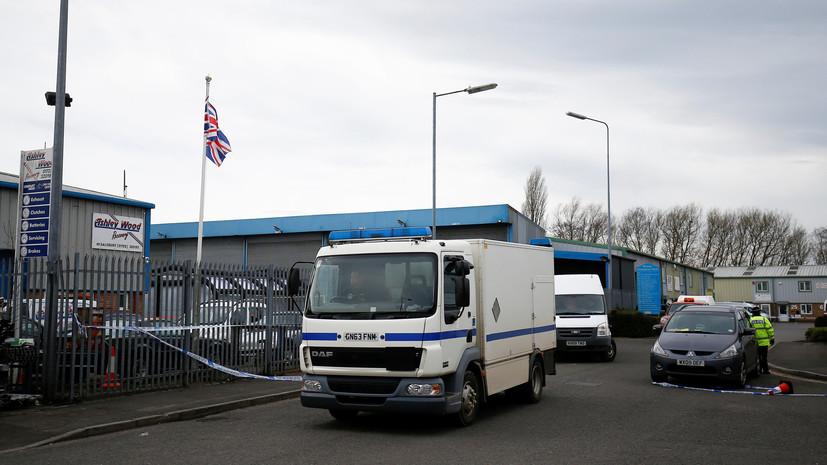 НАТО предложило Великобритании помощь в расследовании отравления Скрипаля