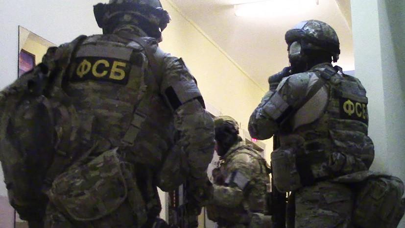 «Эмиссар прошёл боевую подготовку в Сирии»: ФСБ раскрыла спящую ячейку ИГ в Калужской области