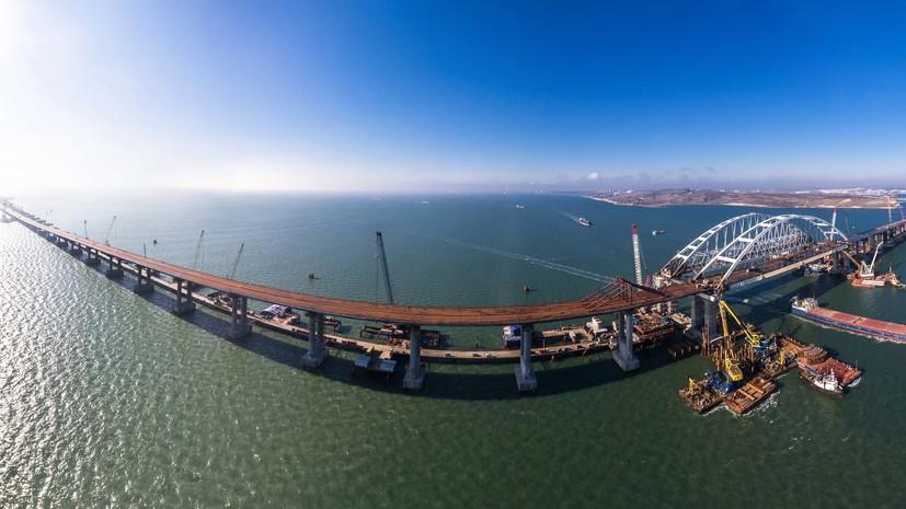 Путин оценил ход строительства Крымского моста