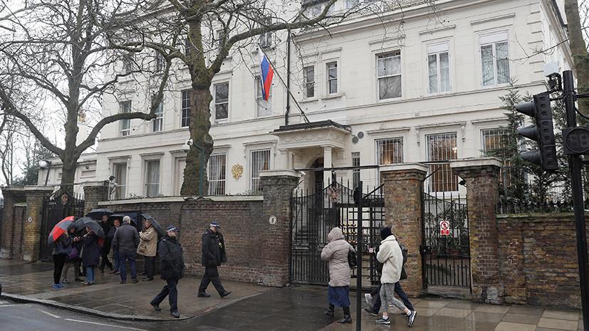В Ассоциации дипломатов прокомментировали заявление Мэй о приостановке двусторонних связей с Россией