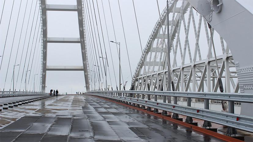 Генподрядчик заявил, что строители будут готовы сдать автомобильную часть моста в Крым после 9 мая