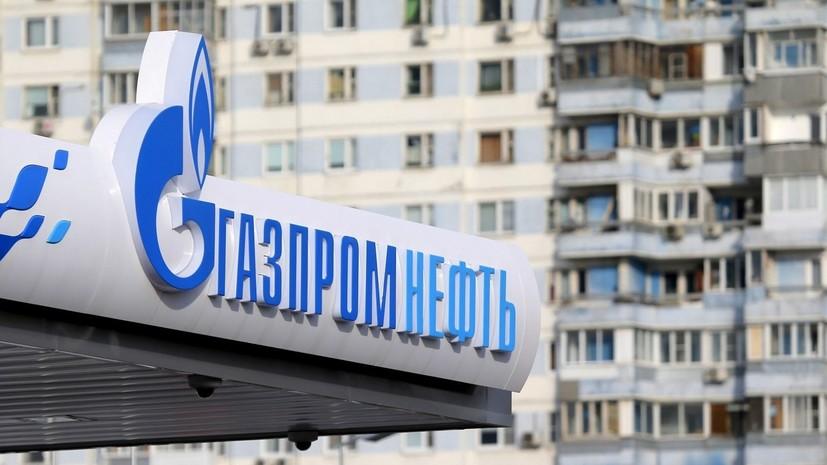 В «Газпроме» заявили, что переговоры по контрактам с «Нафтогазом» планируются в ближайшие дни