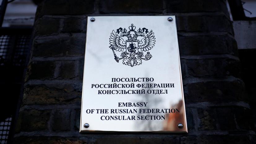 Политолог оценил заявление Мэй о высылке российских дипломатов