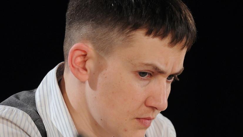 Генпрокурор Украины потребует ареста Савченко в случае её неявки на допрос СБУ