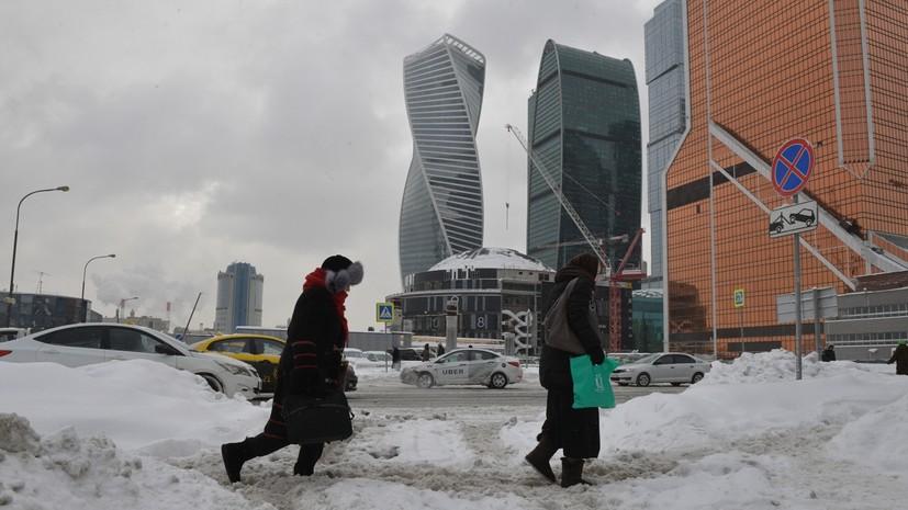 МЧС продлило предупреждение о непогоде в Москве на 15 марта