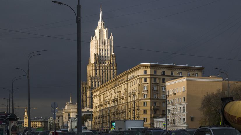 В МИД России заверили, что ответные меры на действия Лондона не заставят себя ждать
