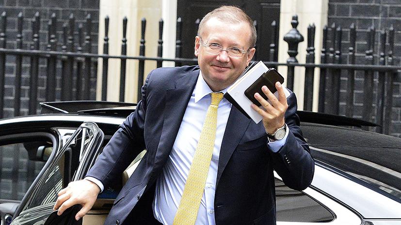 Посол России потребовал у МИД Британии образцы отравляющего вещества по делу Скрипаля