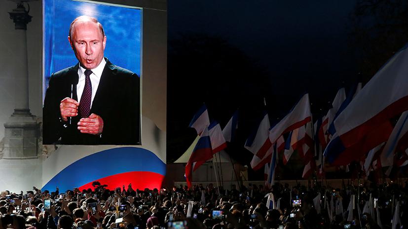 Путин поблагодарил крымчан за решение о воссоединении с Россией