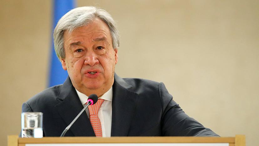 Генсек ООН надеется на полное расследование дела об отравлении Скрипаля