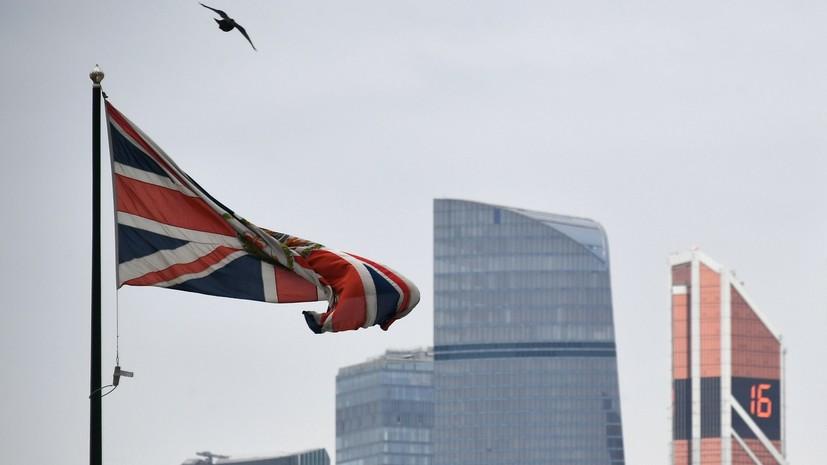 «Беспрецедентно грубая провокация»: в России отреагировали на действия Британии в связи с отравлением Скрипаля