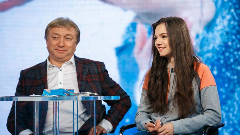 «Люблю Россию и буду выступать только за неё»: Медведева о слухах вокруг её карьеры и желании научиться петь
