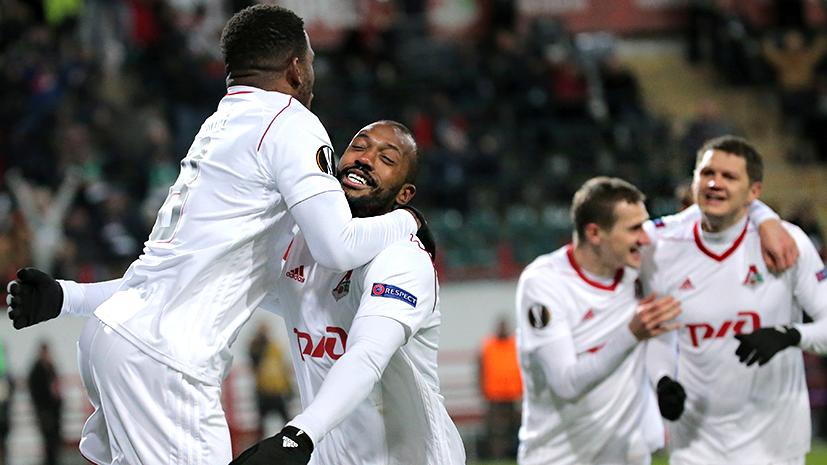 «Есть много примеров, когда отыгрывались с 0:3»: Булыкин об ответных матчах российских клубов в ЛЕ