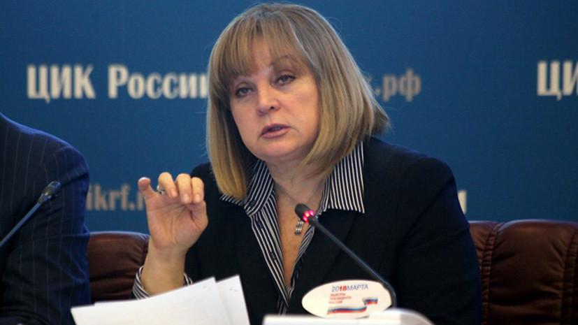 Глава ЦИК России провела встречу с генсеком ШОС