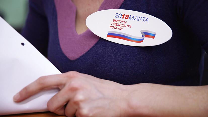 Около полумиллиона российских туристов будут находиться за пределами страны в день выборов