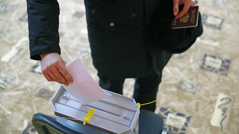 Досрочное голосование на Бали на выборах президента России пройдёт 16 марта
