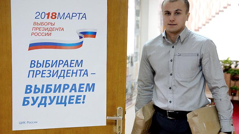 В Финляндии откроют участки для голосования россиян на выборах президента