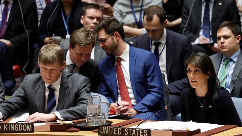 США заблокировали в ООН проект заявления Китая и России о прогрессе на Корейском полуострове
