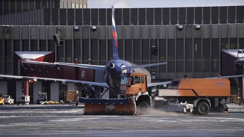 В аэропортах Москвы задержано и отменено более 40 рейсов