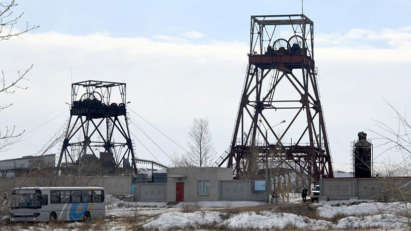 Источник: в Оренбургской области из-за пожара на руднике эвакуировали около 600 горняков