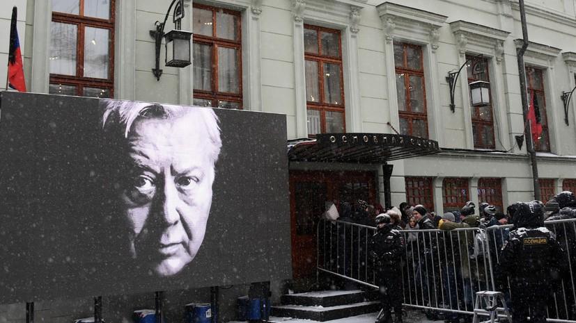 В Москве началось прощание с Олегом Табаковым