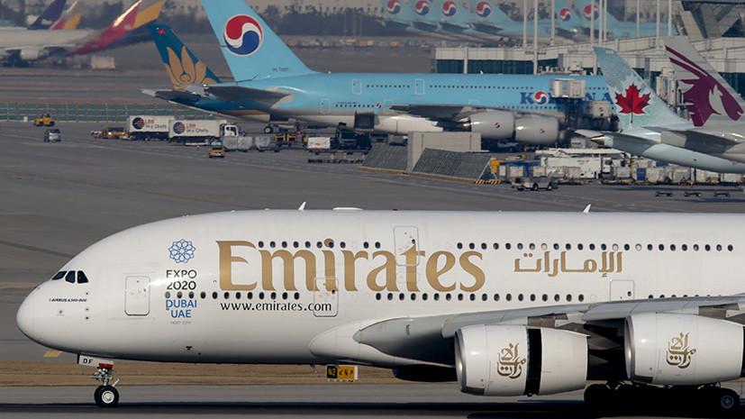 Член экипажа лайнера авиакомпании Emirates выпал из самолёта в аэропорту Уганды