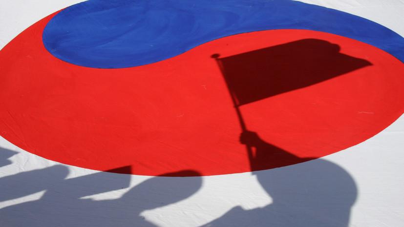 В Южной Корее объявили о создании комитета по подготовке к саммиту с КНДР