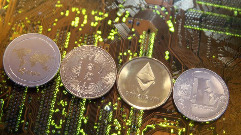 Курс биткоина опустился ниже $8 тысяч