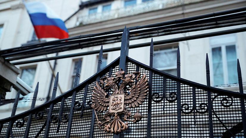 Китай призвал следовать Уставу ООН в разрешении российско-британских разногласий