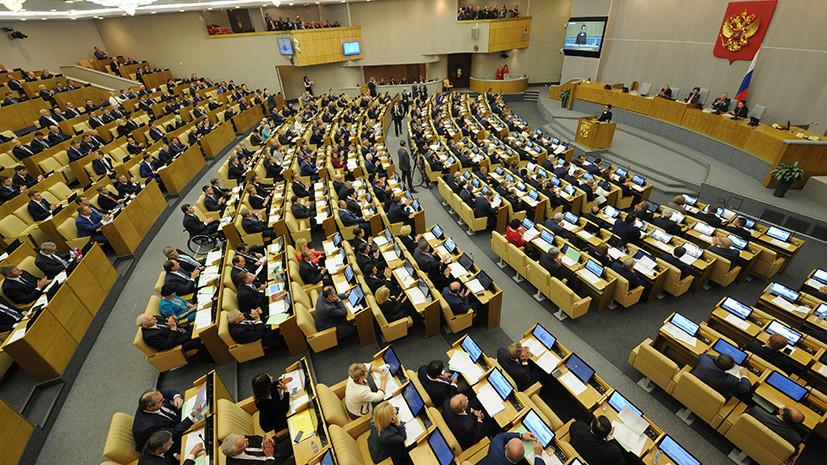 В Госдуме прокомментировали намерение Украины денонсировать договор о дружбе с Россией