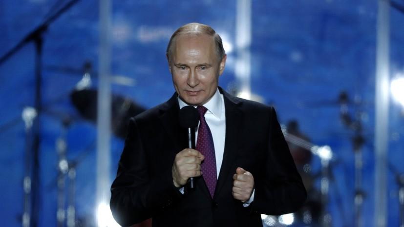 Путин рассказал, что такое счастье