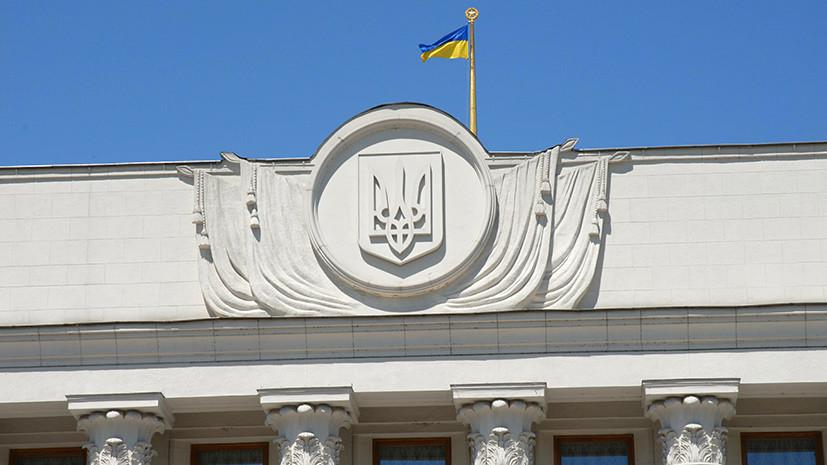 В Киеве заявили о готовности передать Москве задержанных россиян в обмен на граждан Украины