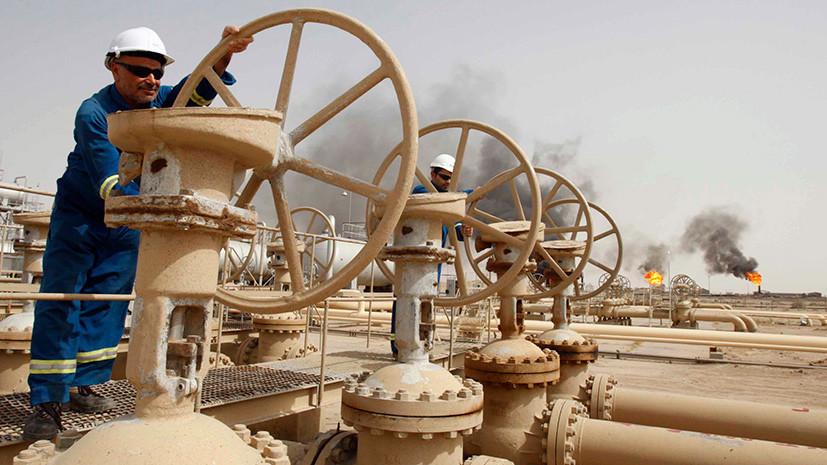 Накачанный баррель: МЭА повысило прогноз по росту мирового спроса на нефть в 2018 году