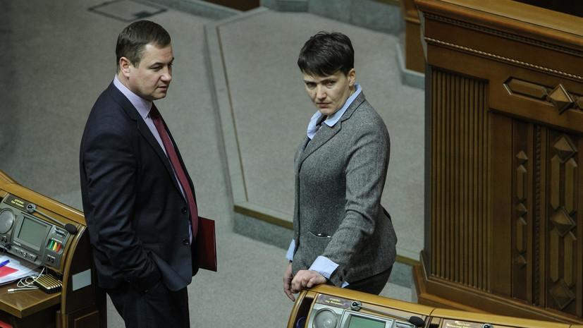 Генпрокурор Украины заявил о подготовке Савченко теракта в Раде