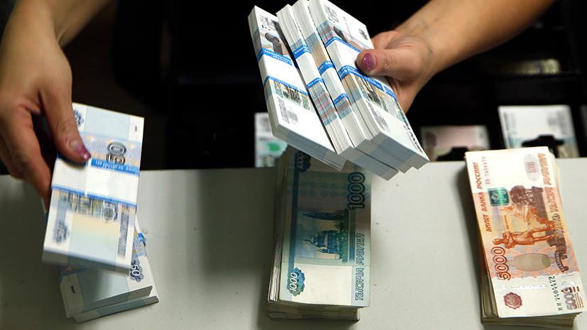 Отравленный курс: как рубль отреагировал на обвинения «натовской четвёрки»