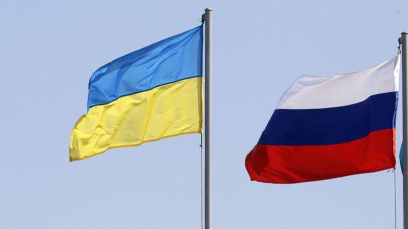 Эксперт оценил намерение Украины денонсировать договор о дружбе с Россией