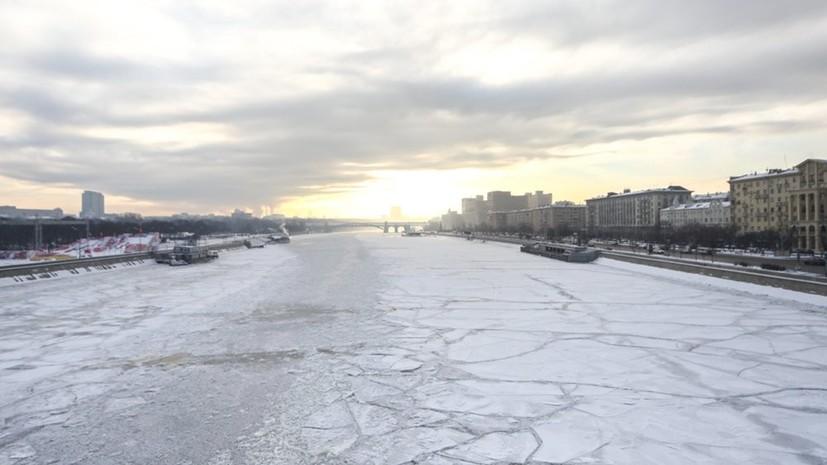 Гидрометцентр сообщил о возвращении зимних морозов в Москву на выходных