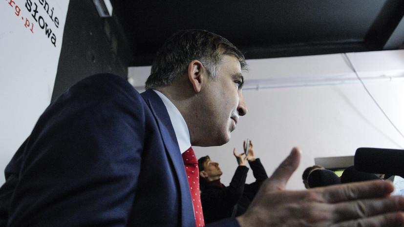 Защита Саакашвили обратилась в ЕСПЧ с жалобой на действия властей Украины