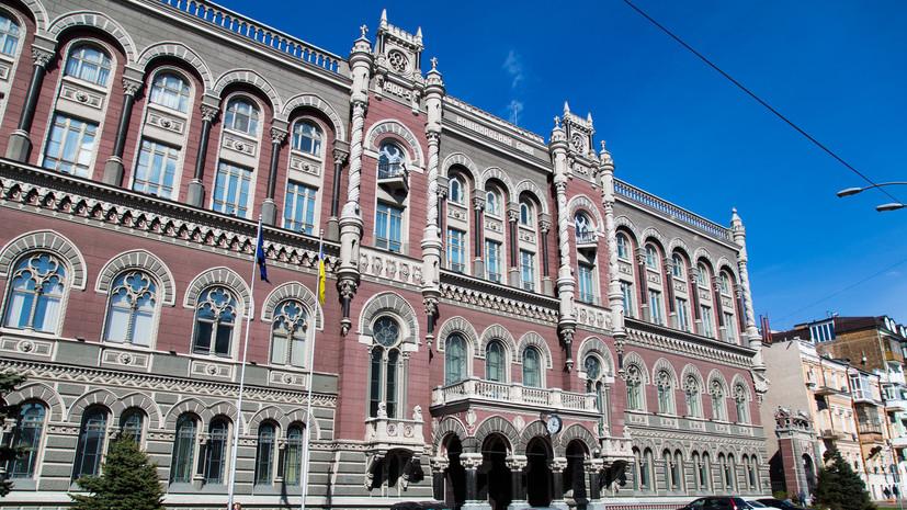 Гонтарева уволена с поста главы Нацбанка Украины