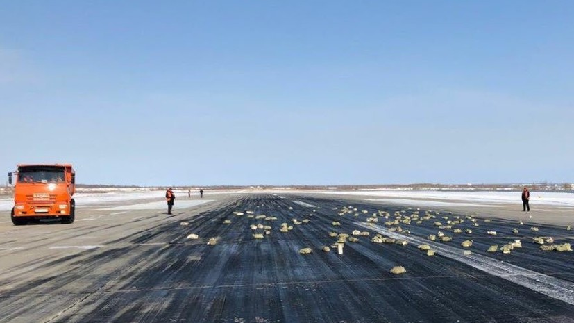 Падение золота: в Якутии из самолёта высыпалось около 3,5 тонны драгметаллов
