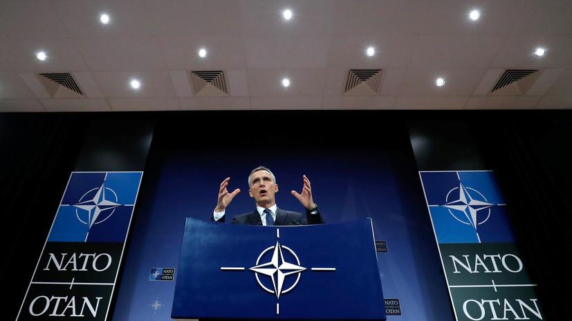 Столтенберг: мы не хотим новой гонки вооружений с Россией