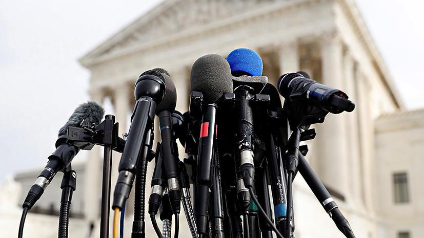 100% пропаганды: почему западные СМИ не спешат обвинять США во вмешательстве в дела других стран