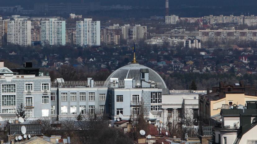«Миномётами обрушить купол Верховной рады»: генпрокурор Украины обвинил Савченко в подготовке теракта в Киеве