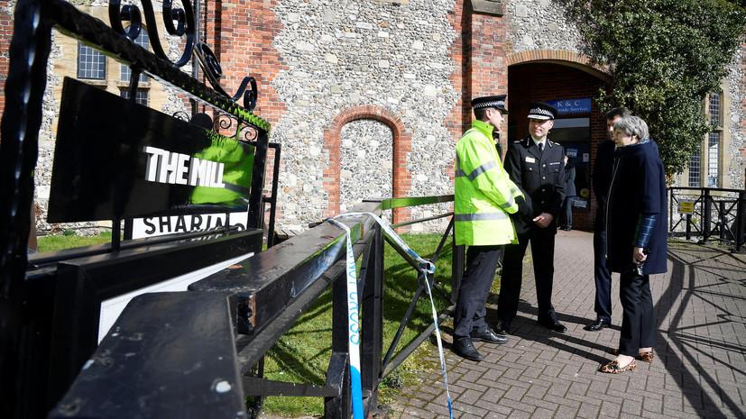 МИД: Лондон показал отсутствие заинтересованности в расследовании дела Скрипаля