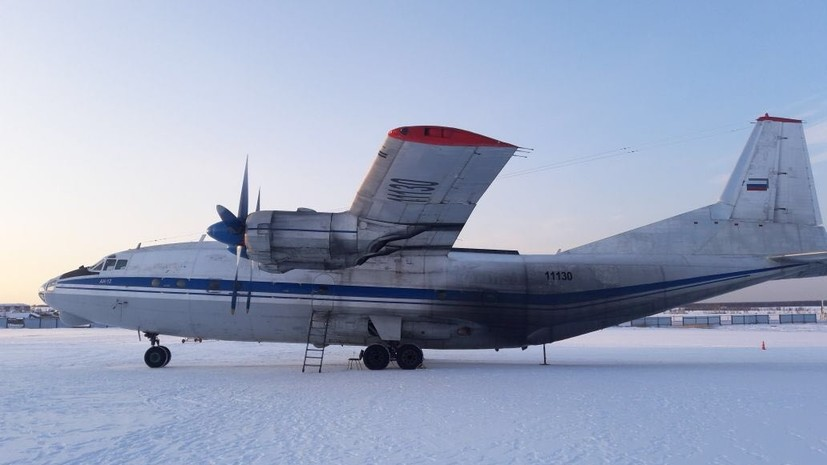 Владелец ценного груза, выпавшего из самолёта Ан-12 в Якутии, прокомментировал инцидент