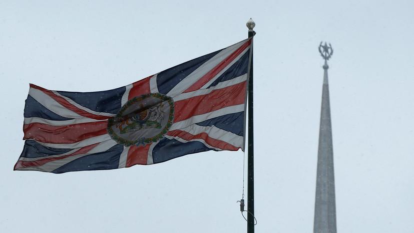 Посольство: процесс выдачи британских виз для граждан России не меняется